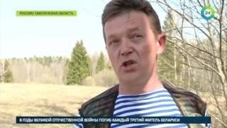 Эхо войны  московские поисковики поднимают бойцов Смоленщины