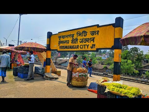 Krishnanagar Railway Station || Indian Railway