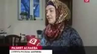 Чеченский писатель который написал фильм Аватар.