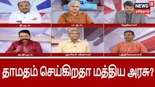 Kalaththin Kural 20-11-2018 News18 TamilNadu tv Show