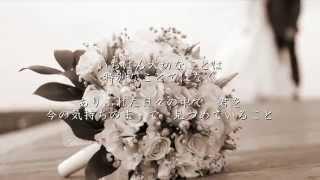 たしかなこと - 小田和正