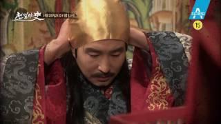 [예고] 조선 최고의 명기 황진이의 충격적인 반전