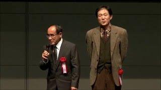 【グッドライフアワード】「表彰式:環境大臣賞グッドライフ特別賞」