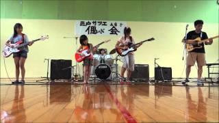 串間市の幸島サル研究者であった三戸サツエ先生を偲ぶ会で 演奏した串間...