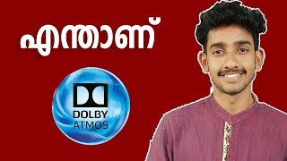 What is Dolby Atmos ( Malayalam )