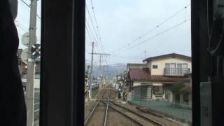 福島交通飯坂線 前面展望 福島~飯坂温泉