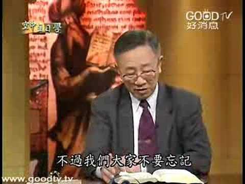 細說詩篇(2)~細說詩篇23篇(二) - YouTube