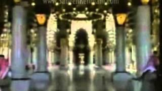 Allahumma Salli Ala Sayyidina Muhammad