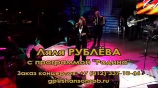 видео Такси Новая Ляля