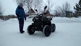 ОБЗОР МОЕГО КВАДРОЦИКЛА MOTAX GRIZLIK LUX 125CC