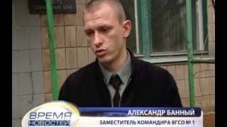 видео Конфискат автомобилей Приватбанка