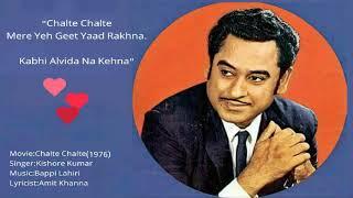 Chalte Chalte Mere Yeh Geet Yaad Rakhna, Kishore Kumar(1976)