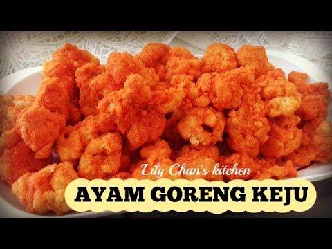 AYAM GORENG KEJU ala LC (LIVE Facebook 6 Januari 2018)