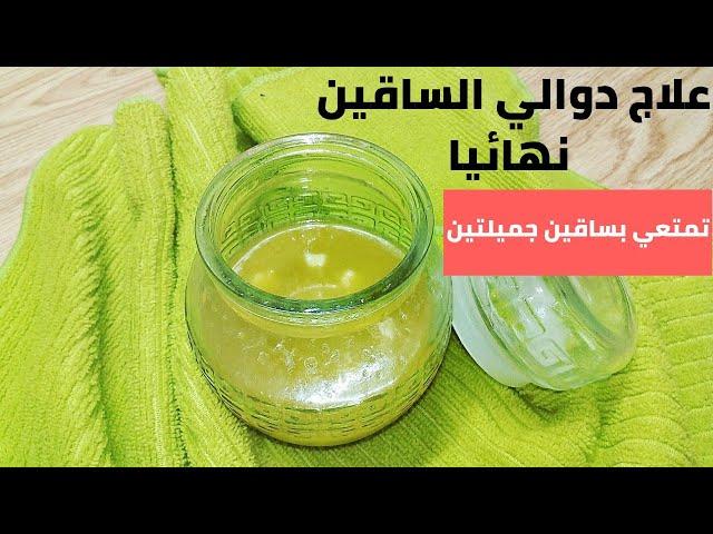 ulei de semințe de struguri în varicoză