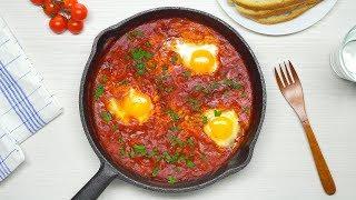 Шакшука. Вкусный завтрак. Рецепт от Всегда Вкусно!