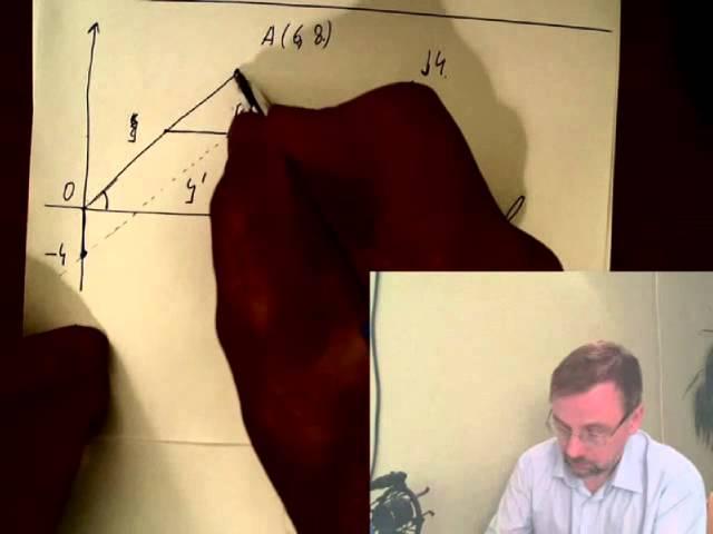 Геометрия части В ЕГЭ по математике. Лекция 2: вектора и вычисление площадей.