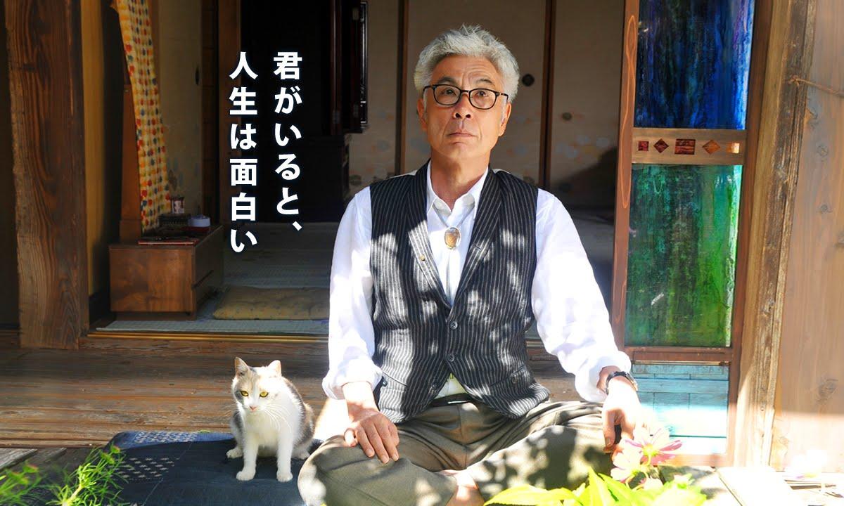 画像: 10/10(土)公開『先生と迷い猫』本予告 youtu.be