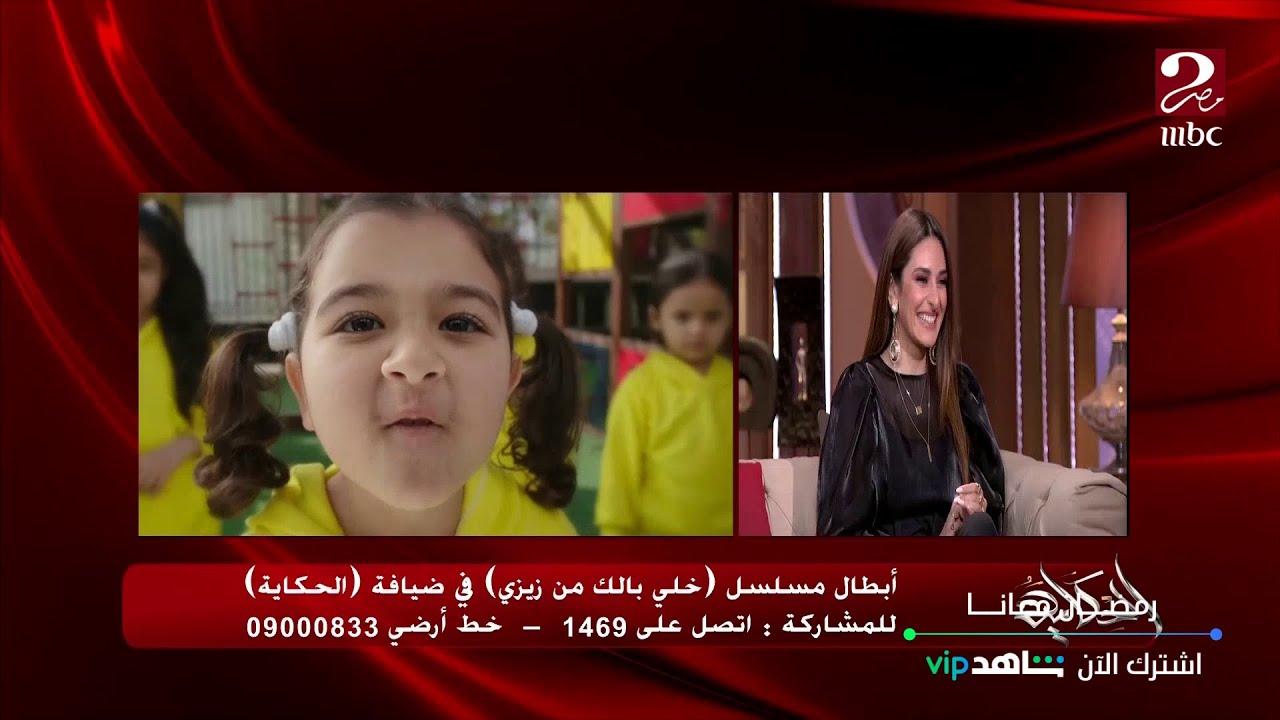 عمرو أديب يشيد بأداء الطفلتين الرائعتين في خلي بالك من زيزي شاهد تعليق أمينة خليل ومحمد ممدوح