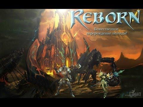 Обзор игры Reborn. Стоит ли играть? Однозначно да!