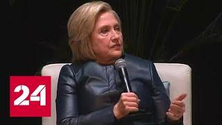 Трамп признался в симпатии к россиянам и указал на безумие Клинтон - Россия 24