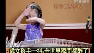 Video Instrument china - Xiao Ping Guo download MP3, 3GP, MP4, WEBM, AVI, FLV Maret 2018