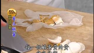 阿基師59元出好菜_苦瓜鹹蛋料理食譜