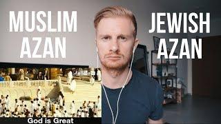 Muslim Azan v Jewish Azan   Difference between Muslim and Jewish Call To Prayer // REACTION