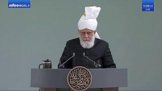 Проповедь Хазрата Мирзы Масрура Ахмада (05-06-2020)