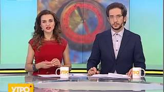 Географический диктант. Утро с Губернией. 23/11/2017. GuberniaTV
