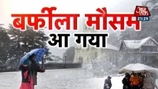 Vishesh: Shimla covered with blanket of snow