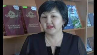 Новости Экибастуз. Отмена занятий в школах