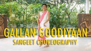 Gallan Goodiyaan Dance | Easy Steps | Easy Sangeet Choreography