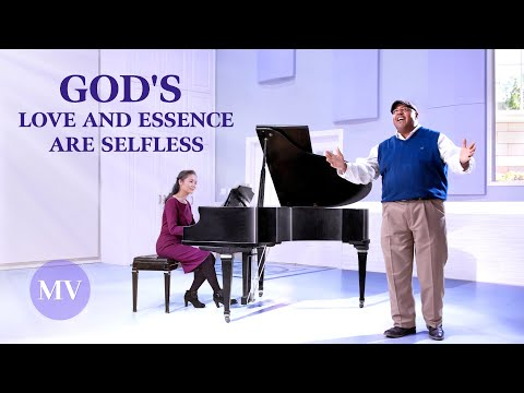 """Christian Music Video """"God's Love And Essence Are Selfless"""" 
