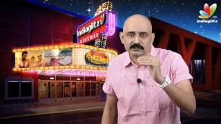 Velai Illa Pattathari (VIP) Movie Review | Kashayam with Bosskey | Dhanush, Anirudh