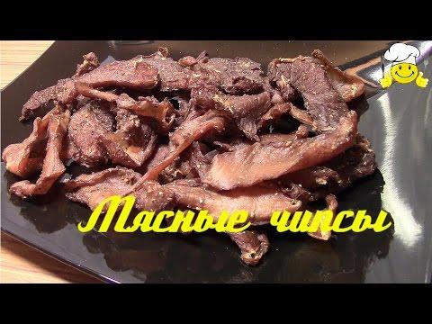Мясные чипсы- вяленое мясо- закуска для спортсмена diet recipes protein