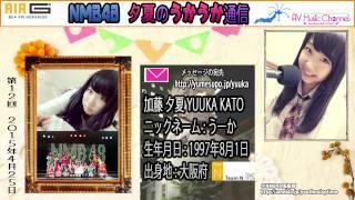 NMB48最新情報 http://ameblo.jp/youthnolaptime/