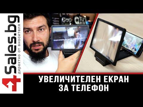 Увеличителен екран за телефон 3D TV166 6