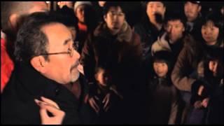映画『ハートに火をつけて』予告編(15秒ver)