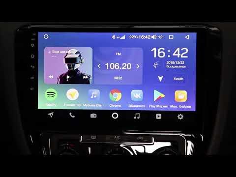 Автомагнитолы Android Teyes Казахстан