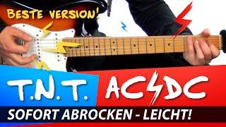 ★ TNT ► AC/DC ► E-GITARRE LERNEN Anfänger Deutsch