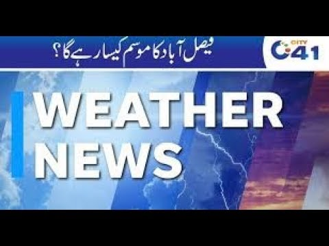 Special Report On Faisalabad Weather