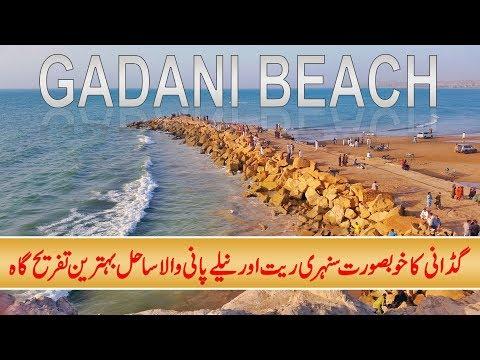 Karachi To Gadani Beach - Best Place To Visit In Summer