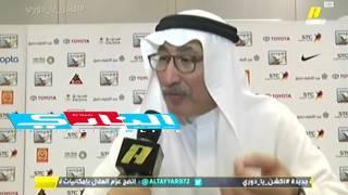 تصريح خالد الدبل وحاتم باعشن بعد فوز الاتحاد على الاتفاق