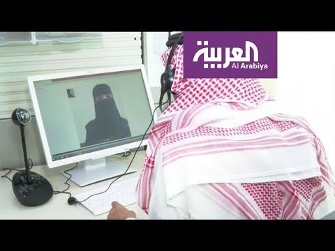 نشرة الرابعة | مستشفيات السعودية تعتمد الاستشارات عن بعد لمنع تفشي كورونا  - نشر قبل 2 ساعة