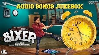 Sixer | Audio Songs Jukebox | Vaibhav, Pallak Lalwani | Ghibran | Chachi | HD