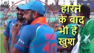 फाइनल गंवाने के बाद कोहली-युवराज ने PAK खिलाड़ियों संग जमकर लगाए ठहाके.....