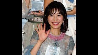 渡辺麻友、須藤結婚 発表時のドス顔が話題 「怒る気持ち分かる」 「いい表情だ」 ドス顔 検索動画 10