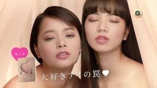小松菜奈 岸本セシル CM 資生堂 インテグレート Integrate. 小松菜奈 岸...