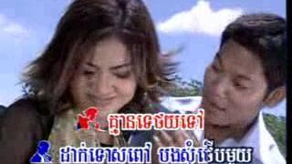 khmer song, cambodia, karaoke, khmer, song