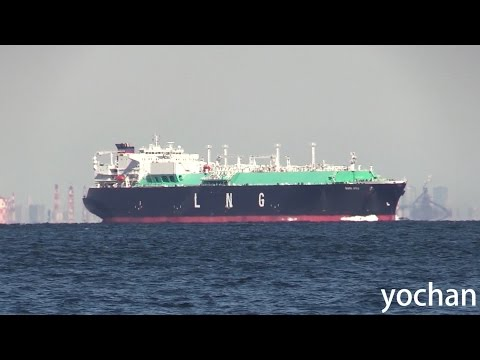 LNG Tanker: SERI AYU (MISC Berhad, Flag: MALAYSIA, IMO: 9329679)